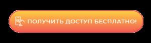avtomaticheskie_prodagi